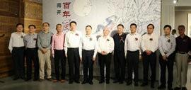 南开·百年风华——教育部中华优秀传统文化中国书画传承基地作品展在合肥开幕