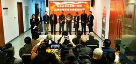 庆祝改革开放40周年—河西区书法篆刻大展在河西文化中心开幕