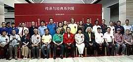 金砚—于栋华肖像画作品展在国家画院(国展)美术中心开幕