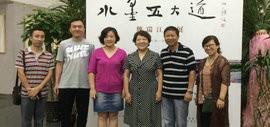 """高清图:""""水墨五大道—魏瑞江画展""""备受社会关注赢来好评"""