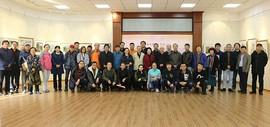 炫彩礼赞——天津市水彩画艺术研究院作品展在津沽书画会开幕