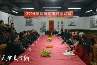 视频:2014年新春艺术界座谈会在津召开