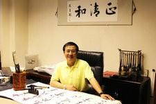 著名书法家赵森林书法、刻匾作品欣赏