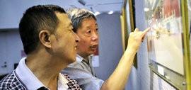 高清图:天津首届钢笔画学术展暨天津第二届钢笔画论坛开幕