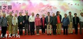 高清图:大匠之园——李家旭艺术作品展在天津美术学院开幕