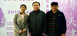 第二届中国插图展开幕  天津张立涛、杨志刚、徐颖3组作品入选