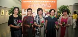 """高清图:""""五彩贝中国画展""""在津起航 开启全球巡展之旅"""