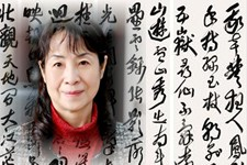端庄杂流丽 刚健含婀娜—杨杰书法艺术