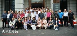 中国扬州八怪研究院天津院成立 王金厚担任院长