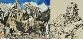 高清图:著名书画家尹沧海甘南采风 记录藏区山水人情