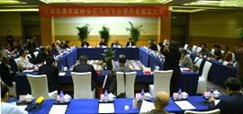 高清图:JBO体育市美术家协会花鸟画专业委员会在津成立 霍春阳任会长