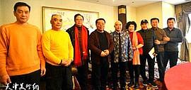 著名评剧表演艺术家崔莲润从艺60周年新春团拜会在津举行