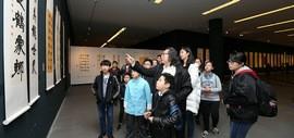 放歌新时代-天津市第九届书法篆刻展在天津美术馆开展