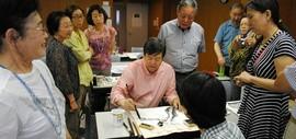 高清图:天津画家陈元龙东京讲学 传播中国书画艺术