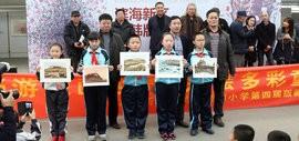 """高清图:""""滨海新区中韩版画交流展""""在开发区泰达图书馆开幕"""