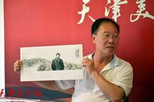 组图:天津著名画家庞黎明2017丁酉年挂历欣赏