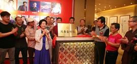 鸿春艺术馆在大悲院商业街开馆 京津国画名家邀请展盛装亮相