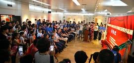 第七届全国少儿书画大赛天津赛区获奖作品展在河西区少年宫开幕