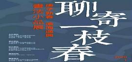 尹沧海教授书法小品展将于1月19日在荣宝斋(万博manbetx安卓版)中国书房体育app万博