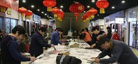 扬州八怪天津院、天津美术网、鹤艺轩框业迎新年书画联谊会举行