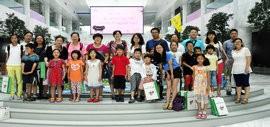 高清图:滨海新区第二届少儿书画大赛颁奖仪式举行