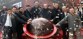 高清图:《津派书画百年文献》首发 何家英即兴说相声
