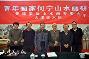 探索中国画的语言当代性 何宁山水画研讨