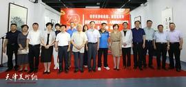 """西青区""""庆祝新中国成立70周年、人民政协成立70周年书画作品展""""开幕"""