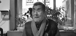 著名书法家宁书纶先生在天津去世 享年99岁