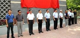 李叔同艺术教育馆在天津市美术中学落成 从教107周年画展同期举行