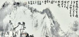 著名画家尹沧海丹青写意 达观悟世