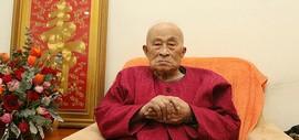己亥大吉——孙其峰师生作品万寿年历欣赏