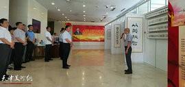 庆祝建党百年 助力乡村振兴-阚传好驻村帮扶纪实美术作品展在天津团市委开展
