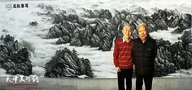 著名画家焦俊华与郭文伟师徒共创国画焦墨巨制《万壑松风》