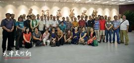 美在东丽-第三届群众优秀2018最新博彩白菜大全摄影展在东丽美术馆开展