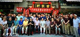 鹤艺轩画廊开业仪式暨王金厚国画作品展在鼓楼举行