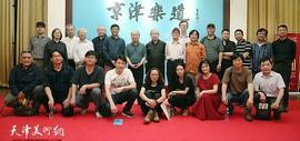 京津乐道—北京·天津水彩名家邀请展在西洋美术馆开幕