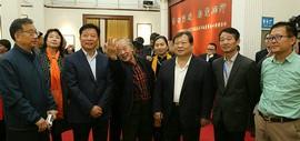 天津市对口扶贫公益慈善书画展暨爱心捐赠活动在西洋美术馆举行