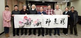 天津师大书画院走进金带福路文化中心开展艺术交流