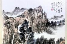 孙岩携山水画《无·界》参展第七届天津青年美术节