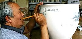 风雨归舟—著名书法家唐云来先生画瓷小记