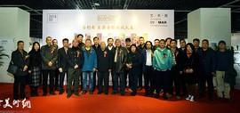 观石景·品世态—马利安、王再善绘画双人展在天津空港文化中心开幕