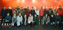 天津美院党外知识分子践行十九大主题作品展在天津美院美术馆开幕