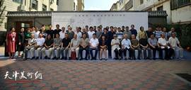 静心守道-中国画名家作品展在静海区书画院开幕