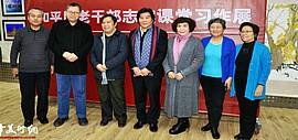 """""""贾凤莲个人书画作品展""""在天津市和平区老干部局展厅开幕"""