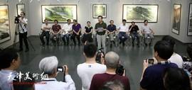 """高清图:""""墨彩溢美""""向中林、柴博森山水画作品展在天津图书馆开幕"""