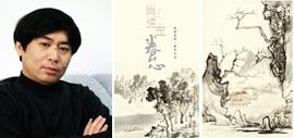 高清图:著名画家肖培金丙申年挂历-恬静玄远 淡泊清幽