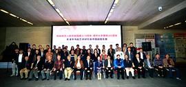 南大建校百年—天津市书画艺术研究会中国画提名展在天津美术馆开幕