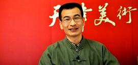 林泉清话—姜金军师生山水画作品展将于16日在潍坊寿光举行