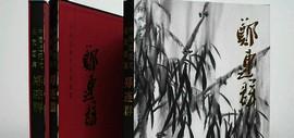 著名画家郑连群:中国画的文学内涵